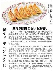 okinawa03274.jpg