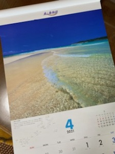 okinawa040310.jpg