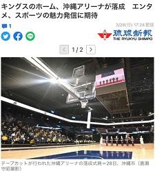 okinawa040314.jpg