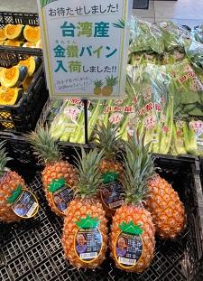 okinawa040321.jpg