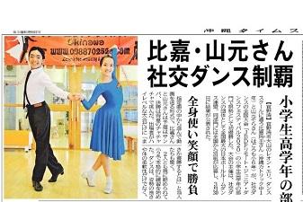 okinawa041011.jpg