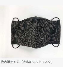 okinawa041014.jpg