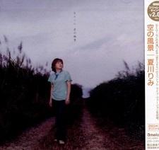 okinawa04102.jpg