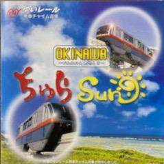 okinawa04103.jpg