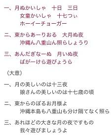 okinawa04105.jpg