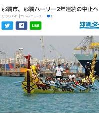 okinawa04106.jpg