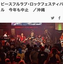 okinawa04108.jpg