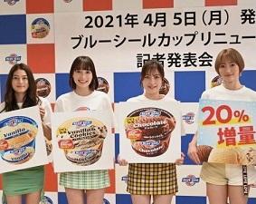 okinawa04109.jpg