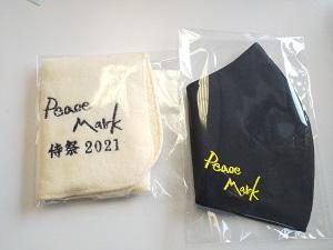 present04301.JPG