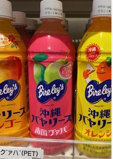 okinawa050827.jpg