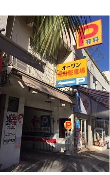 okinawa050830.jpg