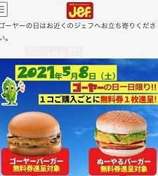 okinawa050832.jpg