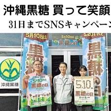 okinawa050833.jpg