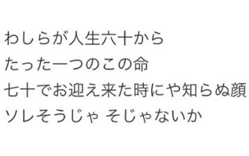 okinawa05085.jpg