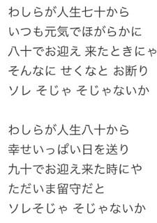 okinawa05086.jpg