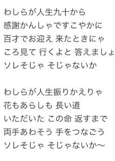 okinawa05087.jpg
