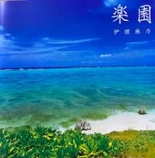 okinawa05291.jpg