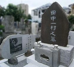 okinawa052913.jpg