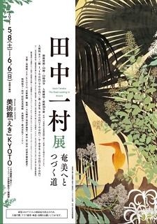 okinawa052915.jpg