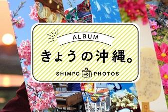 okinawa052916.JPG