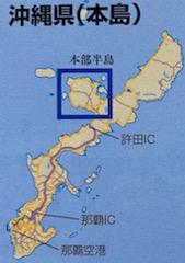 okinawa052919.jpg