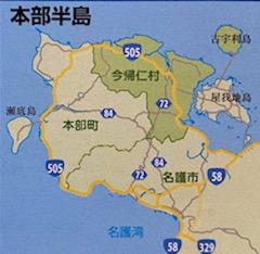 okinawa052920.jpg