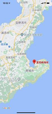 okinawa052924.jpg