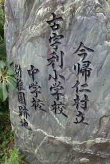 okinawa061221.jpg