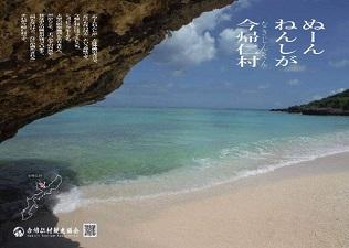 okinawa06123.jpg