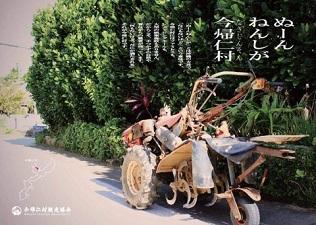 okinawa06124.jpg
