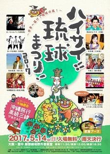 okinawa062613.jpg