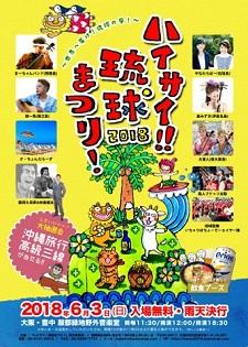 okinawa062614.jpg