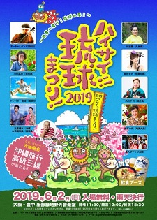 okinawa062615.jpg