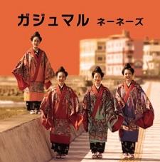 okinawa062616.jpg