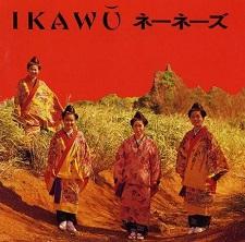 okinawa062617.JPG
