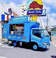okinawa062618.jpg
