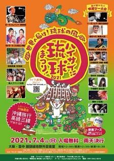 okinawa06264.jpg