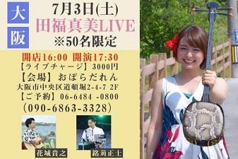 okinawa06265.jpg