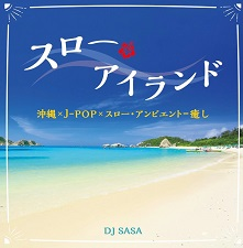 okinawa06266.jpg