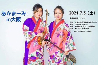 okinawa06267.JPG