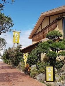 okinawa073111.jpg