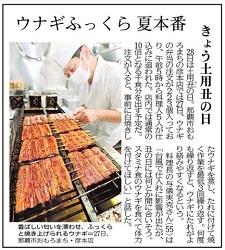 okinawa073112.jpg
