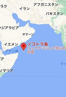 okinawa07316.jpg
