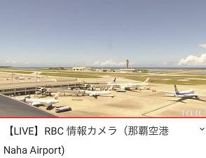 okinawa082110.jpg