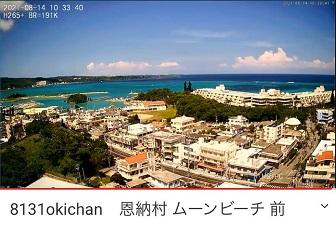 okinawa082111.jpg