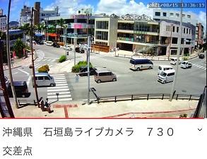 okinawa082112.jpg