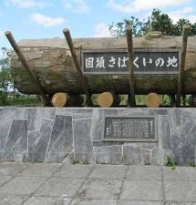 okinawa08212.jpg