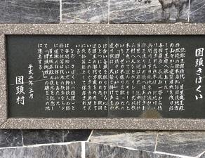 okinawa08213.jpg