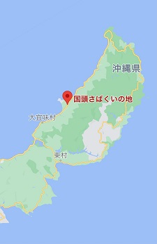 okinawa082141.jpg