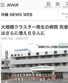 okinawa08215.jpg